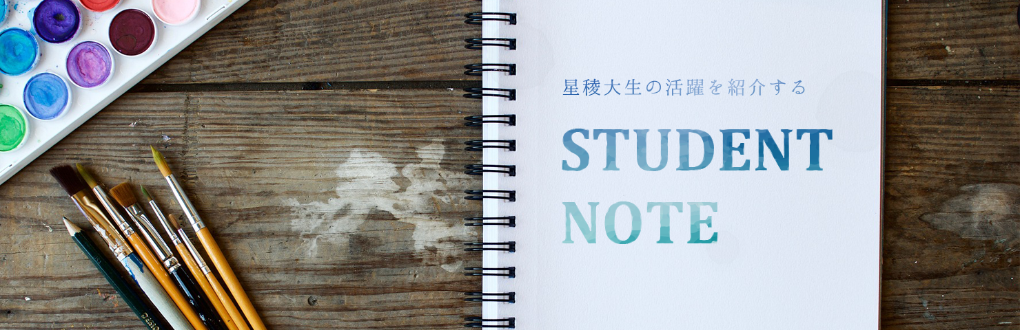 STUDENT NOTE